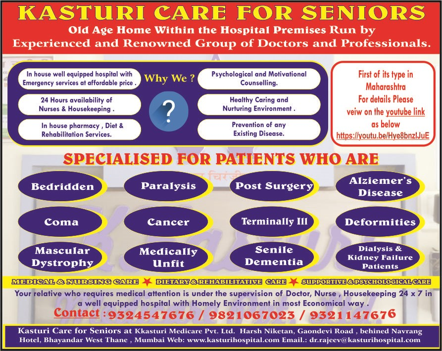 KASTURI CARE FOR SENIORS